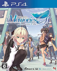 PS4 MEMORIES OFF: INNOCENT FILLE 告別回憶:無垢少女 中文版(Pre-Order)