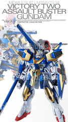 MG 1/100 V2 Victory Two Assault Buster Gundam Ver.Ka Limited (Pre-order)