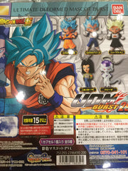 Dragonball Keychain UMD burst 29 (In-stock)