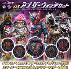 Kamen Rider Zi-O DX Another Watch Set Limited (Pre-order)
