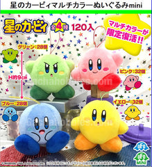 Kirby Plush - 4 Colours 9cm (Pre-order)