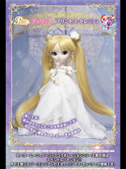 Pullip Princess Serenity Premium Bandai Limited Edition Phantom Silver Crystal Necklace Included (Pre-Order)