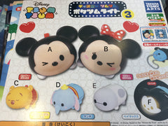 Gashapon Disney Tsum Tsum Flash Light Set Vol.3 (In Stock)