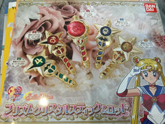 Sailor Moon Prism Crystal Stick & Rod (In-Stock)