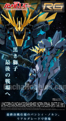 RG 1/144 Unicorn Gundam Unit 2 Banshee Norn Final Battle Ver. Limited (Pre-Order)