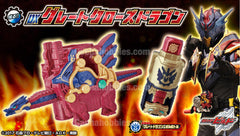 Kamen Rider Build DX Great Close Dragon Limited (Pre-order)