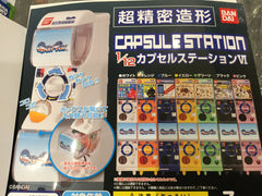 Gashapon Capsule Station 1/12   7 Piece Set (In-stock)