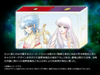 Saint Seiya Saint Cloth Myth The Sun God Abel & The Godness Athena Limited (Pre-order)