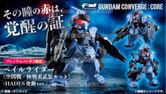 FW GUNDAM CONVERGE: CORE Pail Rider Limited (Pre-order)