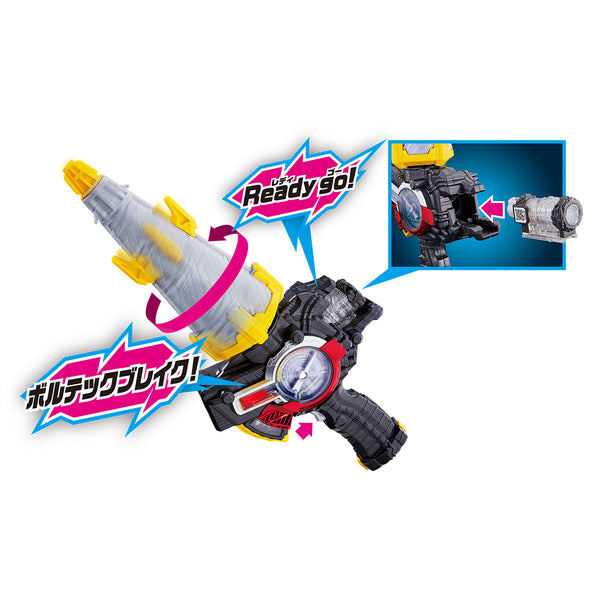 Kamen Rider Build DX Drill Crusher (Pre-order)