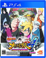 PS4 火影忍者 疾風傳:終極風暴4 慕留人傳 Naruto Shippuden: Ultimate Ninja Storm 4 ROAD TO BORUTO