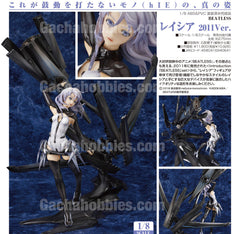 BEATLESS: Lacia 2011 Version 1/8 Complete Figure (Pre-Order)