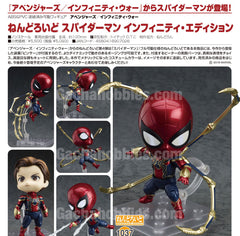 Nendoroid Average: Infinity War Spider-Man Infinity Version (Pre-Order)
