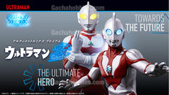 The Ultimate Hero Ultimate Luminous Premium Ultraman Participation Limited (Pre-order)