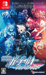 Switch Azure Striker Gunvolt (Pre-order)