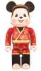 BE@RBRICK Monchhichi Monkey King 1000% 400% 100% (Pre-Order)