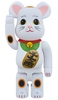 Be@rbrick White Lucky Cat 400% 100% (Pre-Order)