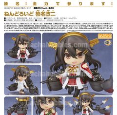 Nendoroid Kantai Collection Haruna Kai-II Limited (Pre-order)