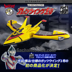 Ultraman Tiga Ultra Revive Guts Wing 01 Limited Edition (Pre-Order)