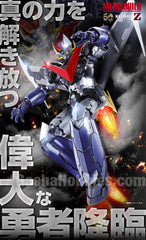 METAL BUILD Great Mazinger Movie Mazinger Z INFINITY (Pre-oRider)