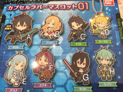 Sword Art Online Rubber Keychain Set (In Stock)