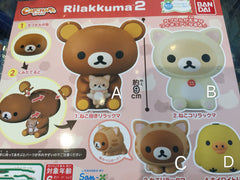 Rilakkuma 2 Big Head Figures 4 Pieces Set (In-stock)