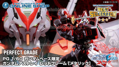 PG MBF-P02 Gundam Astray Red Frame Metallic Limited (Pre-order)
