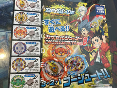 Beyblade Capsule Shooter Vol.8 6 Pieces Set (In-stock)