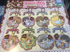 Gashapon Card Captor Sakura Metal Keychain Set (In Stock)