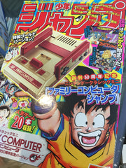 JUMP 50th Anniversary Mini Famicom Limited Edition (In-stock)