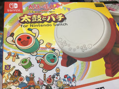 Nintendo Switch: Taiko no Tatsujin Drum (In-stock)