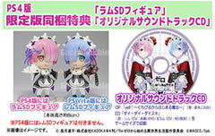 PS4 PSVita Re:Zero kara Hajimeru Isekai Seikatsu Death of Kiss Limited Version  (Pre-Order)