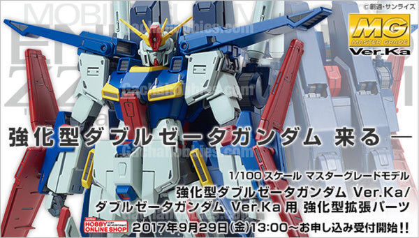 MG 1/100 Enhanced Double Zeta Gundam Ver. Ka Limited (Pre-Order)