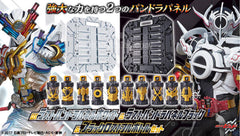 Kamen Rider Build DX Last Pandora Panel White, Panel Black, and Black Lost Bottles Set Limited (Pre-Order)