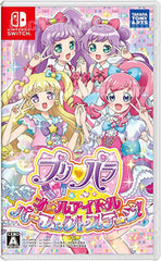 Nintendo Switch PuriPara: All Idol Perfect Stage! (Pre-order)