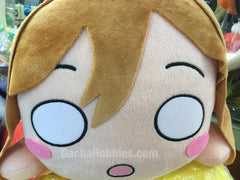 Love Live! Sunshine!! Kunikida Hanamaru Plush Casual Ver. (In Stock)