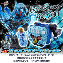 Kamen Rider Build Henshin Touken DX Blizzard Knuckle Limited Edition (Pre-Order)