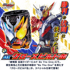 Kamen Rider Build DX Cross Build Can Limited (Pre-Order)