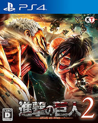 PS4/PS Vita Attack on Titan2 進擊的巨人2 (Pre-order)