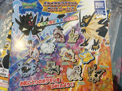 Gashapon Pokemon Sun and Moon Keychain Set 02 (In Stock)