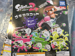 Gashapon Splatoon 2 Keychain (In Stock)