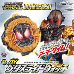 Kamen Rider Zi-O DX Grease Rider Watch Limited (Pre-Order)