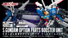 Gundam Metal Robot Spirit Ka Signature Side MS Special Options Parts Only Booster Unit Limited (Pre-Order)