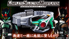 COMPLETE SELECTION MODIFICATION HOPPERZECTER (Pre-Order)