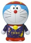 Copy of Doraemon Variarts #079 - 1994