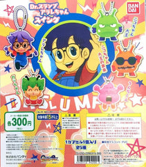 Dr. slump Keychain Set