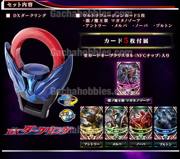 Ultraman Orb DX Dark Rings With 5 Fusion Card Limited Set (Pre-Order)