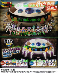 Dragonball Z Mega WCF - Freeza's Spaceship - Mini Figures sold separate (Pre-order)