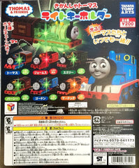 Thomas the Train Light Up Keychain Set