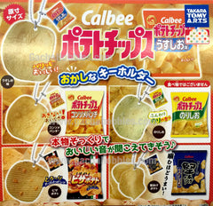 Calbee Potatoes Chip Keychain